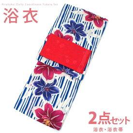■レディース 浴衣 2点 セット Fサイズ 花柄(赤色×青色)柄の変わり織の浴衣 赤色の単衣帯 [y1407] ゆかた 変わり織 コーディネート 帯 【RCP】