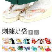 ■足袋刺繍刺繍足袋ストレッチ足袋ソックス【ネコポス可】FサイズLLサイズコーディネートのアクセントに♪【RCP】