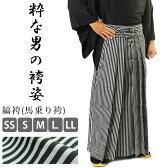 縞袴SSSMLサイズ黒グレーブラック灰色メンズ男物馬乗り袴マチ付き紳士【RCP】木楽会