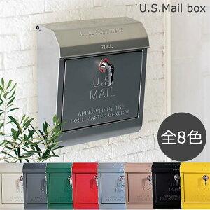 ART WORK STUDIO アートワークスタジオ【U.S.Mail box (ユーエス メールボックス):TK-2075】人気 おしゃれ郵便受け ポスト 人気 商品 全8色 モダン ポスト