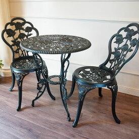 アルミ鋳物 ガーデンテーブル 3点セット 組立式【送料無料】ガーデン テーブル セット コンパクト ガーデンファニチャー おしゃれ 庭 ガーデニング 家具 グリーン