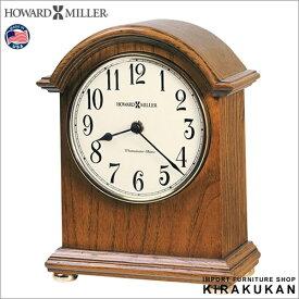 輸入時計【Howardmiller(ハワード ミラー社アメリカ製) 置き時計 Myra 635-121【置時計】【送料無料】 おしゃれ 時計,掛け時計,置時計,クラシック 時計,モダン 時計,ヨーロッパ時計,ヘルムレ,アンティーク時計, 輸入雑貨