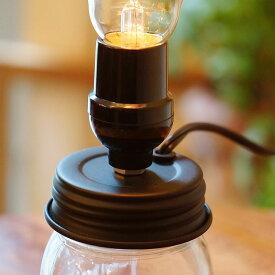 照明器具【ランプベース・フタ型】おしゃれ テーブルランプ インテリア照明 ヨーロピアン照明 アンティーク照明 デスクライト 装飾 インテリア雑貨 おしゃれ 置物 アンティーク 小物