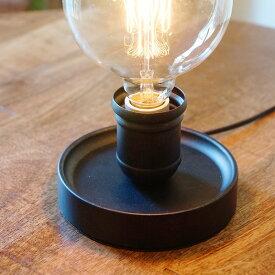 【お得クーポン配布中】 照明器具【ランプベース・ブラック】おしゃれ テーブルランプ インテリア照明 ヨーロピアン照明 アンティーク照明 デスクライト 装飾