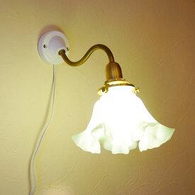 ブラケットランプS字型 シェードは別途 コード付き【あす楽】アンティークのシェードも取付OK おしゃれランプ おしゃれ照明 大正ロマン クラシック照明器具 ウォールランプ