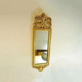 イタリア製飾りミラー(ゴールド)【送料無料】玄関に飾る鏡 ミラー 人気 おしゃれ イタリア製のおしゃれ ミラー 壁掛け アンティーク ミラー 壁掛け 鏡 全身鏡 姿見 ロココ クラシック 鏡 姿見 ミラー 全身 壁掛け アンティーク
