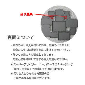 ファミリー10窓フォトフレーム(壁掛けタイプ)インテリア雑貨おしゃれ雑貨アートフレームミラーアンティーク[売れ筋]