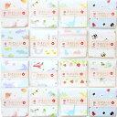 やわらかガーゼのハンカチ =名入れ対象商品= <かわいい> 日本製 綿100%  /japanese style/入園祝い/子供用…
