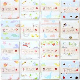 やわらかガーゼのハンカチ =名入れ対象商品= <かわいい> 日本製 綿100%  /japanese style/入園祝い/子供用/餞別/プチギフト/ラッピング無料/名入れハンカチ/【メール便OK】