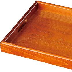 木製長手盆60cmケヤキ調紀州匠