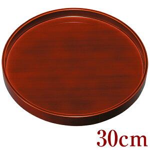 お盆 トレー 木製 丸盆 春慶塗 30cm (厚縁)