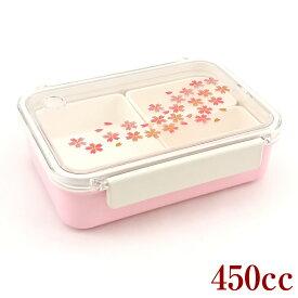 お弁当箱 スクエア S ピンク 蒔絵 桜 450ml 電子レンジ対応 食器洗浄機対応 ランチボックス 男子 女子 女の子 女性用 おしゃれ かわいい