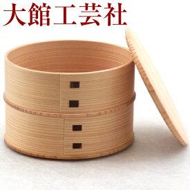 曲げわっぱ 大館工芸社 日本製 ひな弁当 720ml