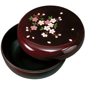 菓子器 蓋付き 溜塗り 里桜 18cm お菓子入れ おしゃれ かわいい 来客