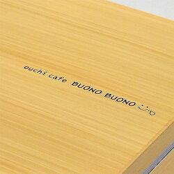 2段重ボーノ木目塗シール蓋付