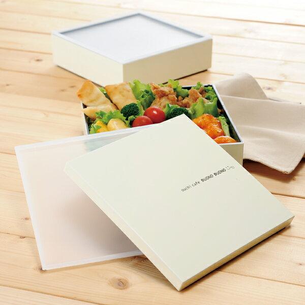重箱 2段 仕切り購入可能 ボーノ ホワイト 白 シール蓋付  運動会 おしゃれ 2段重箱 二段重箱