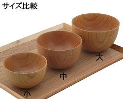 木製マルチボウル(大)ナチュラル