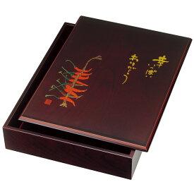 木製 文庫 幸 30cm (書類入れ、書類整理)
