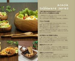 アカシア食器木製レクタングルトレーLサイズ仕切り付