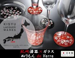 ワイングラス蒔絵万葉鶴ペアセット