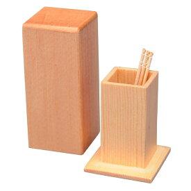 楊枝入れ ナチュラル  木製 ようじ入れ 爪楊枝入れ 業務用 家庭用 おしゃれ かわいい