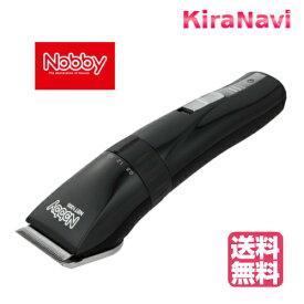 【送料無料】 Nobby バリカン (プロ仕様) NBT1000