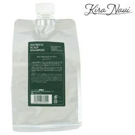 香栄化学 マトリキシル スキャルプ シャンプー 1000ml 詰め替え用 レフィル スカルプケア 弱酸性 弾力