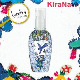 Loretta 【ボディミルク】 90mL ロレッタ 青い鳥の夢