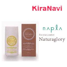 お試し トライアル 【NAPLA】ナプラ Naturaglory(ナチュラグローリー) ボディーフレグランスソープ(ボディソープ) 60ml(お試しサイズ)
