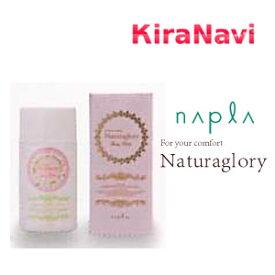 お試し トライアル 【NAPLA】ナプラ Naturaglory(ナチュラグローリー) ボディーミルク 60ml(お試しサイズ)