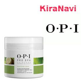 OPI プロスパ スージング ソーク 110g