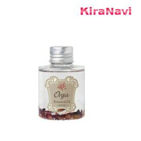 IRIYA(イリヤ) Orga Botanical Oil (オルガ ボタニカル オイル) ローズ 80ml(トリートメント オイル)