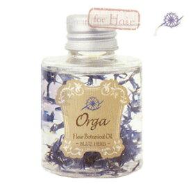 IRIYA(イリヤ) Orga Botanical Oil (オルガ ボタニカル オイル) ブルーハーブ 80ml(トリートメント オイル)