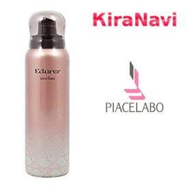 ピアセラボ エデュール セントフェアリー 80g ヘアフレグランス 誕生日 プレゼント UV コロン 香水