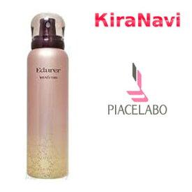 ピアセラボ エデュール リースティアラ 80g ヘアフレグランス 誕生日 プレゼント UV コロン 香水
