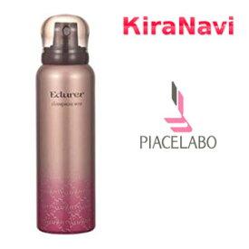 ピアセラボ エデュール ピオニーチェリー 80g ヘアフレグランス 誕生日 プレゼント UV コロン 香水