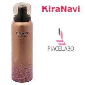 ピアセラボ エデュール ミスティフローラル 80g ヘアフレグランス 誕生日 プレゼント UV コロン 香水