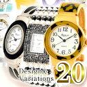 20種から選べる!人気!大人可愛い バングルウォッチ ラポールウォッチ Rapport 腕時計 激安 セイコーPC21 シチズンMIYOTA レディース アクセサリー ファッション 腕時計 バングル かわいい バングルウォッチ 女性用 ギフト プレゼント