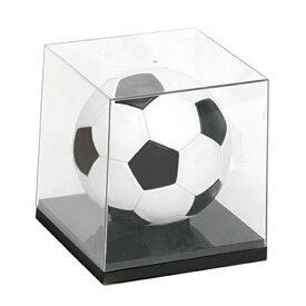 【送料無料】展示ケース サッカーボールUVカットクリアケース 透明ケース