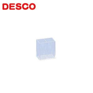 デスコY2 透明ケース クリアケース