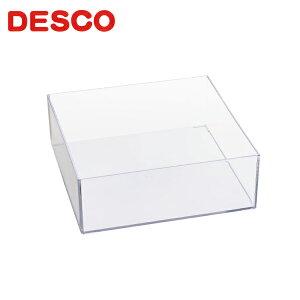 デスコS2 透明ケース クリアケース