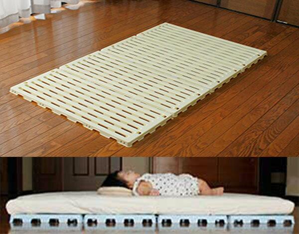 【ポイント20倍】【送料無料】ベビー用 すのこベッド お昼寝 通気性 結露 湿気 プラスチック スノコベッド 子供 赤ちゃん