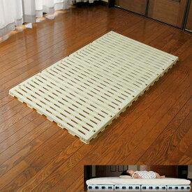 【ポイント20倍】【送料無料】赤ちゃんすのこ ベッド お昼寝にも プラスチック スノコベッド