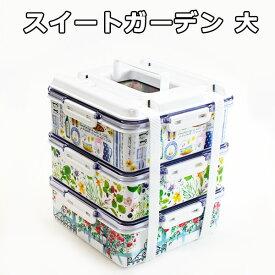 【ポイント10倍】松花堂 スイートガーデン 大【送料無料】ランチボックス
