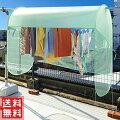 雨よけ洗濯物テント高さ2段階調節可能140〜170cm梅雨雨花粉黄砂洗濯洗濯物物干しベランダ目隠し雨よけメッシュ風通し撥水性簡易テント