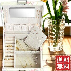 在庫処分 ジュエリーボックス 大容量 アクセサリー 収納 アンティーク キッズ ジュエリーケース Lサイズ ジュエリーBOX アクセサリーボックス 宝石箱 アクセサリーケース ジュエリー 小物 コンパクト おしゃれ 可愛い プレゼント ギフト 送料無料
