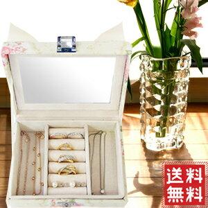 在庫処分 アクセサリー 収納 ケース ジュエリーボックス 大容量 アンティーク キッズ ジュエリーケース Sサイズ ジュエリーBOX アクセサリーボックス 宝石箱 アクセサリーケース ジュエリー 小物 可愛い コンパクト おしゃれ プレゼント ギフト 送料無料