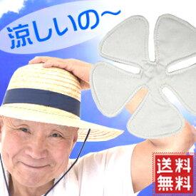 熱中症対策グッズ 農作業 ヘッドクール グレー U-Q650 保冷剤帽子 帽子 ヘルメット 頭 冷却 冷感 暑さ対策 グッズ 屋外 農作業 工事現場 建設業 キッズ 子供 冷感グッズ 熱中症対策 熱中症 U-Q650 メール便 送料無料