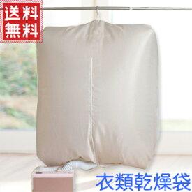 機 布団 物 乾燥 洗濯
