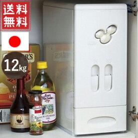 米びつ 10kg 計量 スリム 12kg 【 US-12 】 日本製 米櫃 ライスストッカー お米ストッカー ストッカー 米 保存 おしゃれ 10kg 5kg ハイザー 送料無料 //